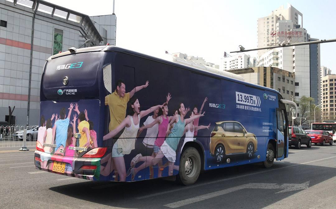 彩虹巴士案例-广汽传祺